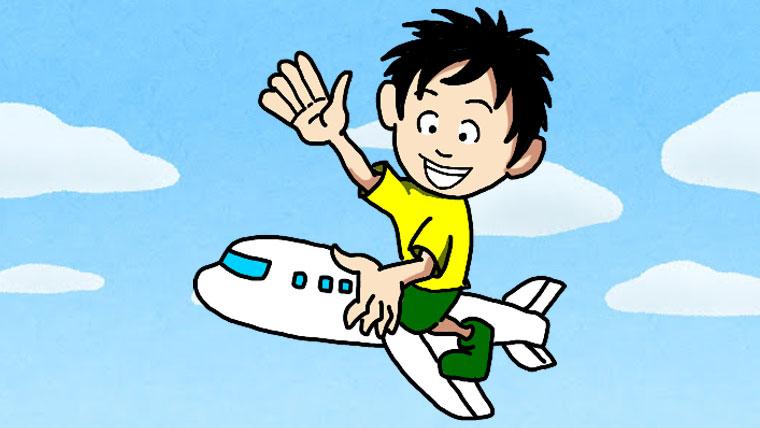 飛行機に乗るサボリン