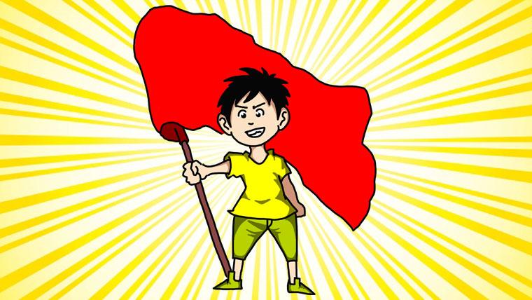旗を持つサボリン
